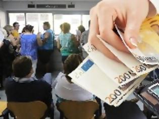 Φωτογραφία για Ποιοι φόροι πρέπει να πληρωθούν μέχρι τις 31 Ιανουαρίου