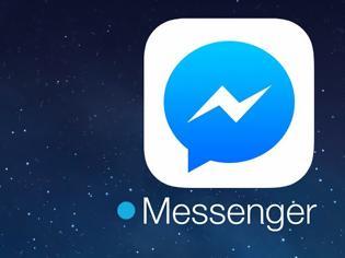Φωτογραφία για Γιατί πρέπει να σταματήσετε να χρησιμοποιείτε το Messenger του Facebook