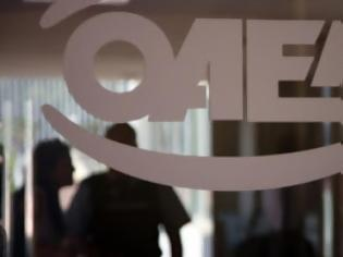 Φωτογραφία για ΟΑΕΔ: Κατά 2,42% αυξήθηκαν οι άνεργοι μέσα σε ένα μήνα