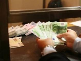 Φωτογραφία για Τα φθηνότερα καταναλωτικά δάνεια της αγοράς - Τα επιτόκια για ποσά έως 10.000€
