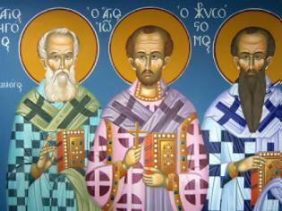 Φωτογραφία για Εγκύκλιος για την εορτή των Τριών Ιεραρχών (2021)