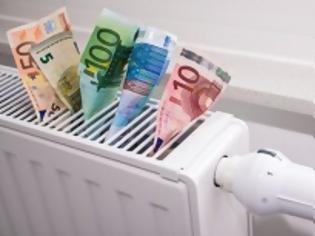 Φωτογραφία για Επίδομα θέρμανσης: Πότε ξεκινούν οι πληρωμές στους δικαιούχους