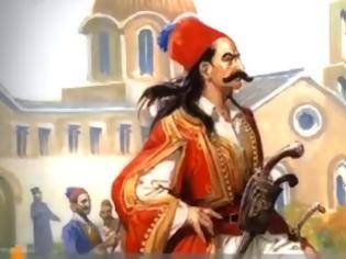 Φωτογραφία για Πώς ο Γιαννάκης της Καραμισούς θα σκότωνε τον Καραϊσκάκη.
