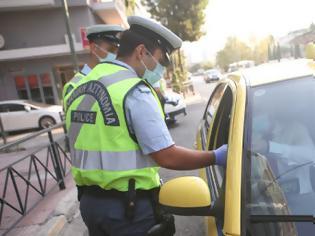Φωτογραφία για Τι ισχύει για μετακινήσεις από νομό σε νομό. Τι αλλάζει για φοιτητές και ταξί