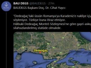 Φωτογραφία για Διερευνητικές Επαφές: Την αποστρατικοποίηση της… Αλεξανδρούπολης ζητάει ο θεωρητικός της «Γαλάζιας Πατρίδας»