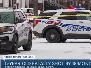 Φωτογραφία για Μωρό 18μηνών σκότωσε τον 5χρονο ξάδερφό του με όπλο που βρήκε στο σπίτι