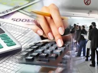 Φωτογραφία για Έρχονται μειώσεις φόρων και αύξηση επιστροφών - Πίνακες
