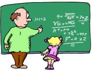 Φωτογραφία για Μαθηματικά Ε΄ τάξης - Ενότητα 3 - Επανάληψη