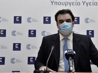 Φωτογραφία για Πιερρακάκης: Δεν εξετάζεται «κόφτης» στα SMS