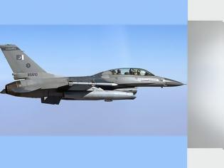 Φωτογραφία για Έλληνες πιλότοι F-16 αντιμετωπίζουν πακιστανικούς πιλότους πάνω από το Αιγαίο Πέλαγος, αναφέρει το ισραηλινό think tank