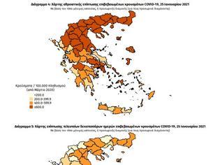Φωτογραφία για Η γεωγραφική κατανομή των 436 νέων κρουσμάτων κορονοϊού στη χώρα μας - Ο χάρτης
