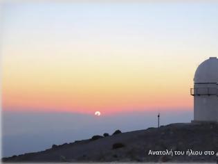Φωτογραφία για 1ο Σχολείο Αστροφυσικής Κρήτης