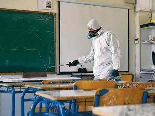 Φωτογραφία για Σχολεία: Δεν αποκλείεται να αλλάξει η απόφαση για το άνοιγμα τους, λέει ο Γώγος