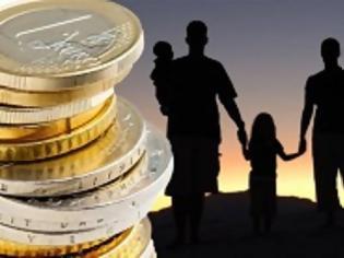 Φωτογραφία για Επίδομα Παιδιού: Έρχονται αυξήσεις από 28 έως 168 ευρώ τον μήνα (πίνακας)