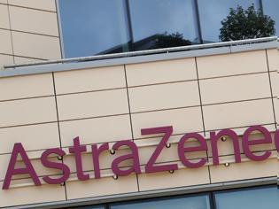 Φωτογραφία για Έρευνα στις εγκαταστάσεις της AstraZeneca κατόπιν αιτήματος της Κομισιόν - Τι ψάχνουν