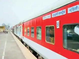 Φωτογραφία για Οι Ινδικοί σιδηρόδρομοι εγκαθιστούν έξυπνα παράθυρα στα τρένα.