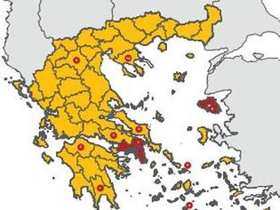 Φωτογραφία για Χωρίζεται ξανά στα δύο η Ελλάδα.Αυτά είναι τα νέα μέτρα .Επίσημα «κόκκινη» η Αττική!