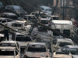 Φωτογραφία για Φωτιά στο Μάτι: Νέο εισαγγελικό «όχι» στην άσκηση δίωξης για κακούργημα σε στελέχη της Πυροσβεστικής