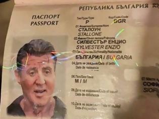 Φωτογραφία για Συμμορία πλαστογράφων χρησιμοποιούσε ψεύτικο διαβατήριο του Σταλόνε για διαφημιστικούς σκοπούς