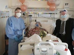 Φωτογραφία για Κοροναϊός - Βρετανία: Παντρεύτηκαν μετά από 46 χρόνια γνωριμίας σε θάλαμο covid νοσοκομείου
