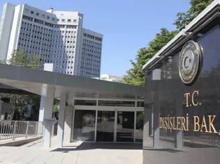 Φωτογραφία για Τουρκία: Ενοχλημένη με την απόφαση του Κοσόβου να ανοίξει πρεσβεία στην Ιερουσαλήμ