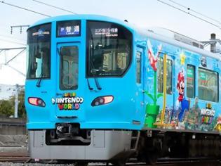 Φωτογραφία για Ένα Super Nintendo τρένο ξεκινά τις διαδρομές του στην Ιαπωνία.