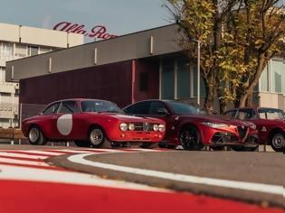 Φωτογραφία για GTA  Alfa Romeo