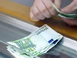 Φωτογραφία για Επίδομα 400 ευρώ σε αυτοαπασχολούμενους επιστήμονες: Η προθεσμία για τις αιτήσεις και οι δικαιούχοι