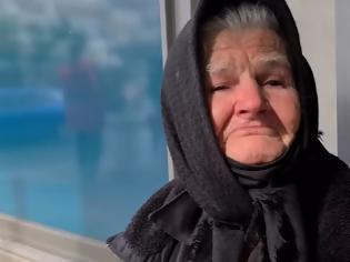 Φωτογραφία για Συγκλονίζει γιαγιά στην Λαμία - Έχει χάσει την οικογένειά της - Έφαγε κλήση γιατί βγήκε να δει λίγο κόσμο (Video)