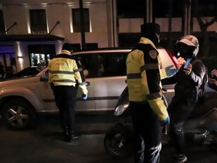 Φωτογραφία για Θεσσαλονίκη: Ποινή φυλάκισης στον γαμπρό για το γλέντι αρραβώνων εν μέσω κορωνοϊού