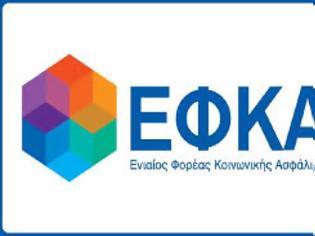Φωτογραφία για Νέα Ηλεκτρονική Υπηρεσία Χορήγησης Ασφαλιστικής Ικανότητας έμμεσου μέλους και Απογραφής στο μητρώο του e-ΕΦΚΑ.