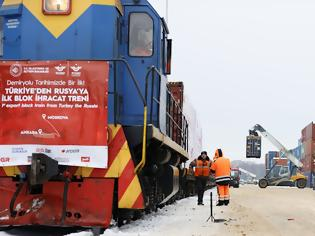 Φωτογραφία για Το 1ο  εμπορικό τρένο από την Τουρκία έφτασε κοντά στην Ρωσική πρωτεύουσα.