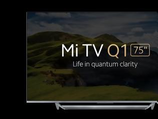 Φωτογραφία για Η 75 ιντσών τηλεόραση της Xiaomi μόλις ανακοινώθηκε στην Ευρώπη σε τιμή σοκ