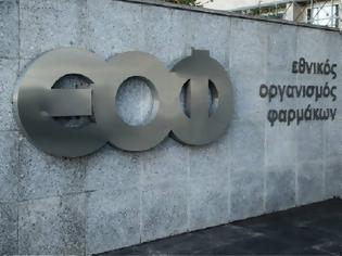 Φωτογραφία για ΕΟΦ: Απαγορεύεται η διακίνηση και διάθεση για γνωστό συμπλήρωμα διατροφής