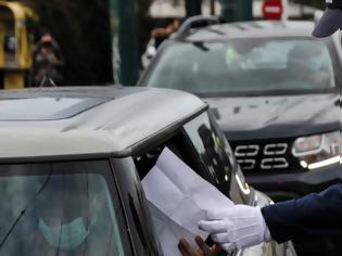 Φωτογραφία για Αλλάζουν τα έντυπα μετακίνησης από Δευτέρα: Όσα πρέπει να ξέρουν οι εργαζόμενοι. Σαρωτικοί έλεγχοι