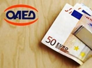 Φωτογραφία για ΟΑΕΔ: Νέα ψηφιακή αίτηση για το βοήθημα ανεργίας αυτοαπασχολουμένων