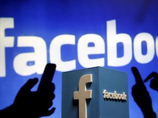Φωτογραφία για Facebook: Αφαιρούνται οι ψευδείς ειδήσεις για τον κορωνοϊό ή τα εμβόλια