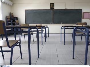 Φωτογραφία για Μπάχαλο σε σχολείο μετά από κρούσμα. Μπήκαν από μόνοι τους καραντίνα μαθητές του 4ου ΓΕΛ Βόλου