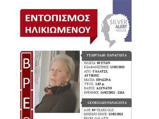 Φωτογραφία για Βρέθηκε η 89χρονη που αναζητούνταν με SILVER ALERT
