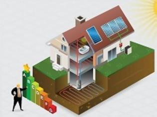Φωτογραφία για «Εξοικονομώ - Αυτονομώ»: Νέο πρόγραμμα επιδότησης για ενεργειακή αναβάθμιση κατοικιών
