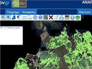 """Φωτογραφία για Δασικοί χάρτες, Δήμου Ακτίου-Βόνιτσας, προτάσεις από τη Δημοτική παράταξη """"Συμφωνίας ελπίδας""""."""