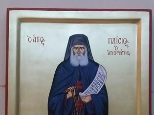 Φωτογραφία για Ήταν 30-01-1992... Ημέρα των τριών Ιεραρχών...και πήγα  στο Άγιον Όρος να γνωρίσω ένα γεροντάκι...