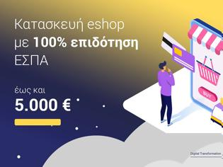 Φωτογραφία για Ποιοι δικαιούνται και ποιοι όχι τα 5.000 ευρώ των e-shops