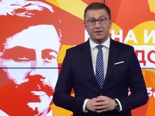 """Φωτογραφία για Σκόπια: Το VMRO δεν θέλει το """"βόρεια"""" στις νέες ταυτότητες"""