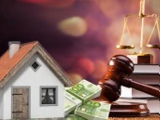 Φωτογραφία για Πτωχευτικός νόμος: Τι προβλέπει και τι σημαίνει η εφαρμογή του για την πρώτη κατοικία