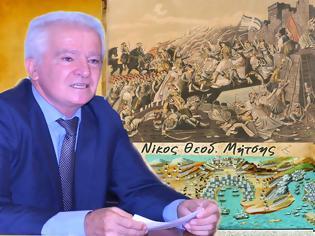 Φωτογραφία για Νίκος Θ. Μήτσης - ΠΡΟΤΑΣΕΙΣ: 200 χρόνια από την επανάσταση του 1821 στην επαρχία Βονίτσης και Ξηρομέρου