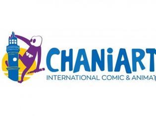 Φωτογραφία για Chaniartoon: Τα Χανιά θα πλημμυρίσουν από καλλιτέχνες από όλο τον κόσμο