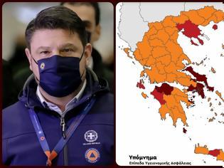 Φωτογραφία για Lockdown: Ο νέος χάρτης. Όλα τα νέα μέτρα μετά τις ανακοινώσεις Χαρδαλιά