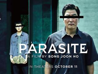 Φωτογραφία για Parasite: Ο σκηνοθέτης Μπον Τζουν-Χο αποκάλυψε ότι έρχεται sequel της ταινίας