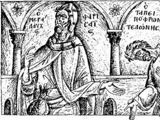 Φωτογραφία για Εγκύκλιος Τριωδίου Μητροπολίτου Κυθήρων Σεραφείμ